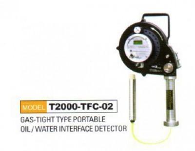 Tanktech T2000-TFC-02